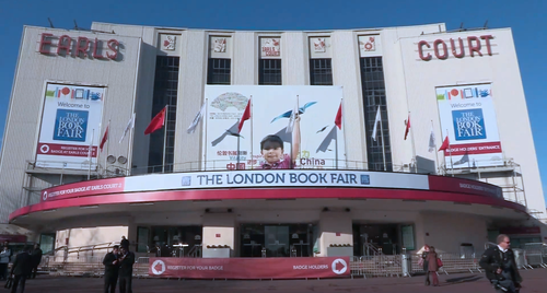 LondonBookFairLocation