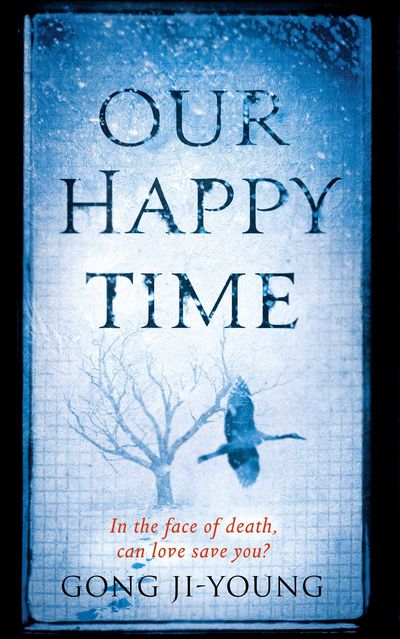 Our Happy Time by Gong Ji Young
